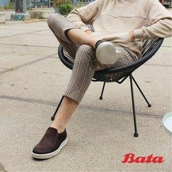 Angebote vonBata im Bata Prospekt ( Mehr als 30 Tage)