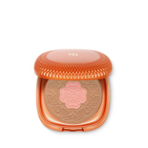 Sicilian notes nourishing bronzer für €5,9